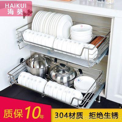 拉篮橱柜抽屉式304不锈钢碗盘篮阻尼缓冲厨房双层沥水架