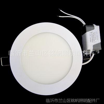 厂家LED嵌入式面板灯 白色圆形超薄筒灯 2.5寸 9W12W防雾面板灯