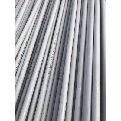 厂家供应316L不锈钢精轧管304不锈钢管规格26*2