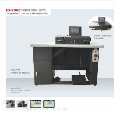 浙江炬达JD-266C电脑选位削皮机 小铲皮机数控