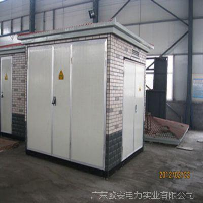 惠州箱变外壳生产厂家:景观式箱变外壳箱式变电站壳体11-15