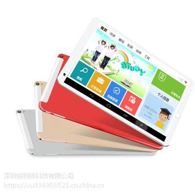【直销】学习机 电脑儿童学习平板 10寸ISP 双卡带通话功能 支持OEM