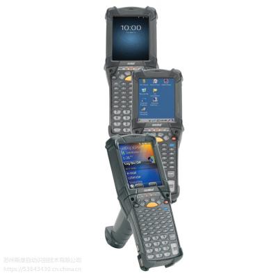 太仓斑马MC9200移动条码器