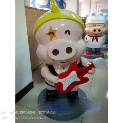 卡通动物雕塑厂家定做卡通猪摆件