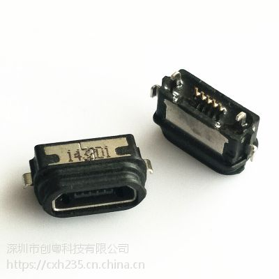 MICRO USB 5P沉板防水母座 type-B型 沉板1.8mm 沉板贴片SMT+DIP-创粤