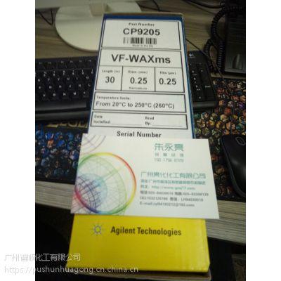 广州亮化化工供应甲氧基水杨酸钾标准品,cas152312-71-5,规格100mg/支,有证书