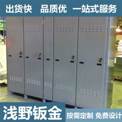 顺德钣金加工厂 电子电器设备机箱外壳免费设计加工生产