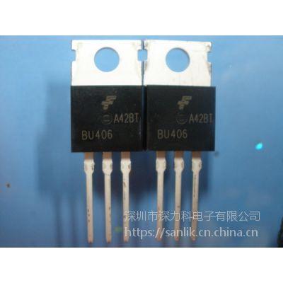 BU406原装仙童 NPN双极晶体管 7A 200V 10MHz 封装TO-220