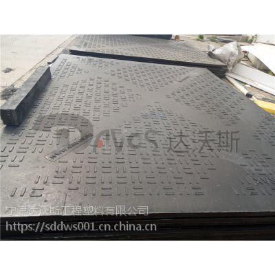 供应山东达沃斯公司租赁铺路垫板短期工程临时路垫