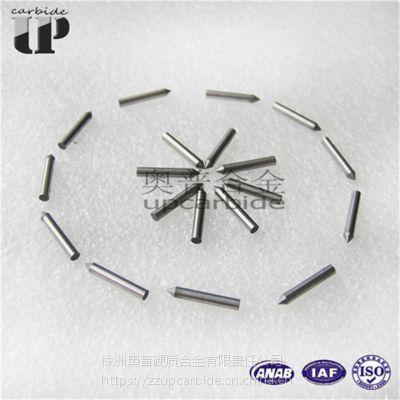 钨钴YG6硬质合金磨尖小圆棒φ2.0*13.1MM 钨钢冲针 耐磨导向棒 钨钢磨尖棒材