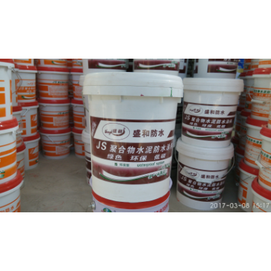 定西聚氨酯防水涂料-寿光盛和防水涂料