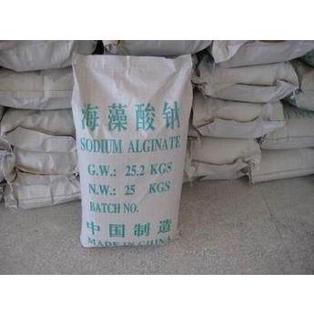 食品级 海藻酸钠生产厂家 海藻酸钠用途