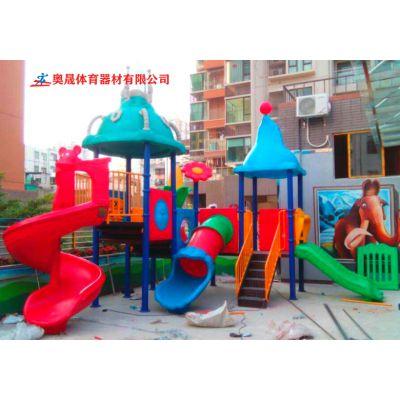 岳阳有卖游乐场滑梯么 塑胶滑梯有无气味 环保塑胶滑梯