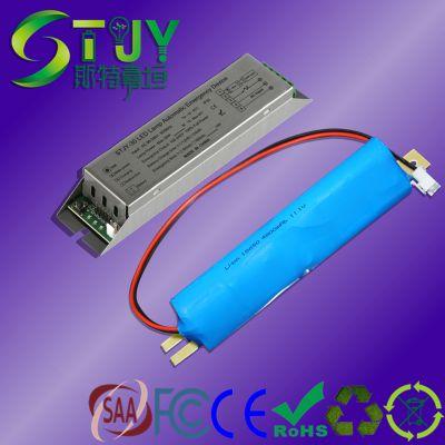 全功率应急电源STJY-30全功率应急分体式应急电源
