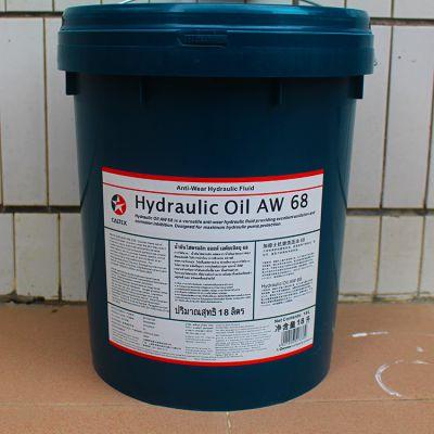 加德士AW 46传动液压油 Hydraulic AW 46号抗磨液压油 18L