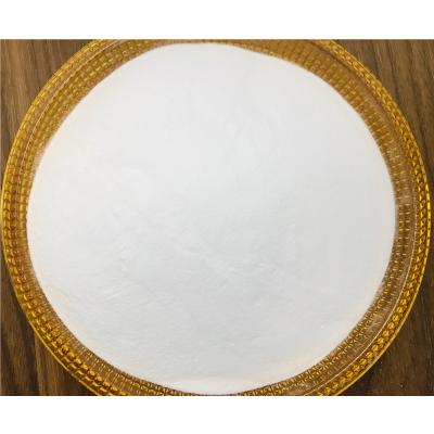 二连浩特聚丙烯酰胺 砂水分离专用 阴阳离子聚丙烯酰胺