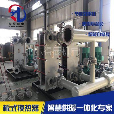 厂家直销低区高区换热机组 成套智能换热机组