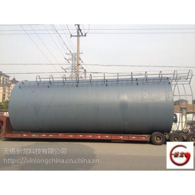 钢衬塑汽车运输储罐