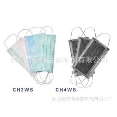 台湾进口格安徳(GRANDE)简易式平面口罩(50个装)CH3WS