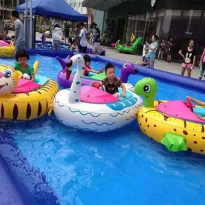 河南儿童水上碰碰船卡通造型搭配充气水池生意好回本快