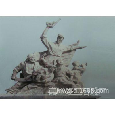 供应景区人物雕塑厂家 校园石刻人物雕塑价格
