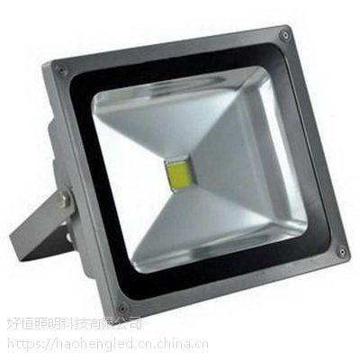 常规款背包泛光灯80W 广场大范围照明灯具 防尘防水LED防水投光灯