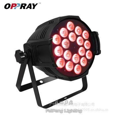 菲鹏声光PL-W0185 LED18颗12W 五合一帕灯不防水全彩亮化led帕灯