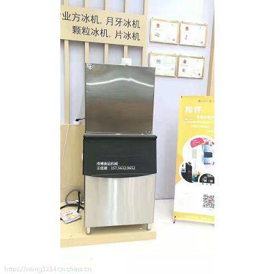 广州星极制冰机厂家直销