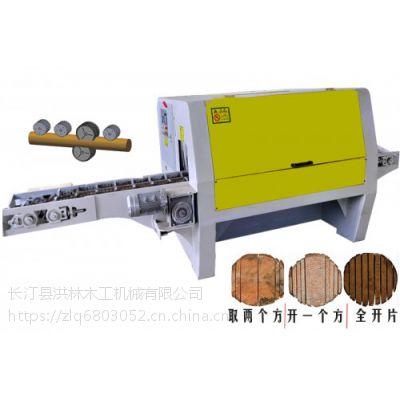 长汀多片锯厂家销售不烧锯片的 圆木多片锯