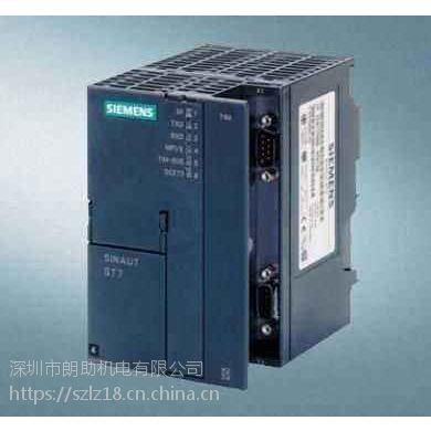 西门子 6ES7212-1AB23-0XB8 CPU222 DC/DC/DC 8输入/6输出