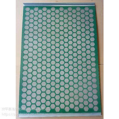 板式泥浆振动筛布厂@深州板式泥浆振动筛布生产厂家