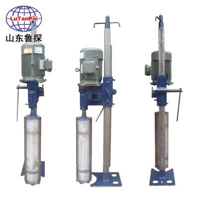 鲁探立架式电动水磨钻机轻便工程钻机小型桩工混凝土钻孔机