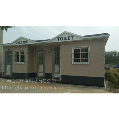 开封移动厕所