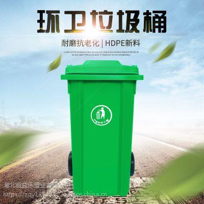仙桃益乐240L大号加厚垃圾桶挂车式街道垃圾桶生产厂家
