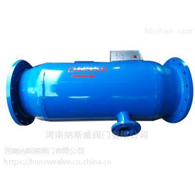 郑州SYS过滤型射频水处理器厂家,纳斯威碳钢过滤型射频水处理器价格