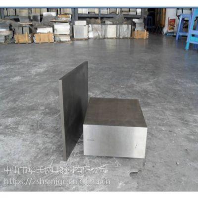 抚钢FT33(Cr12MoV)冷作模具钢 耐磨 高硬度 热处理尺寸稳定