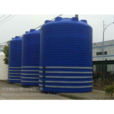 30方PAC原液罐 30吨PAC原液搅拌罐 30000L塑料储罐 锦途滚塑PT-30000L系列