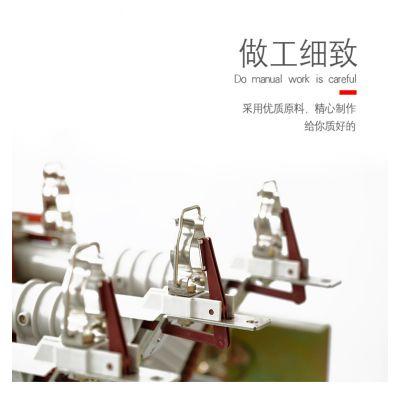 惠州FKN12-10RD/T125 FN12-10DR/630 10KV户内高压负荷压气式开关