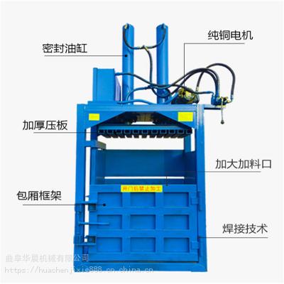 单开门废纸液压打包机/半自动秸秆压块机/废旧塑料液压打包机