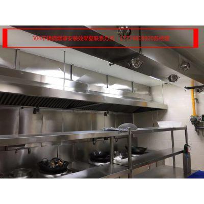 广西捷亮环保有限公司专业安装厨房商业排油烟管道系统