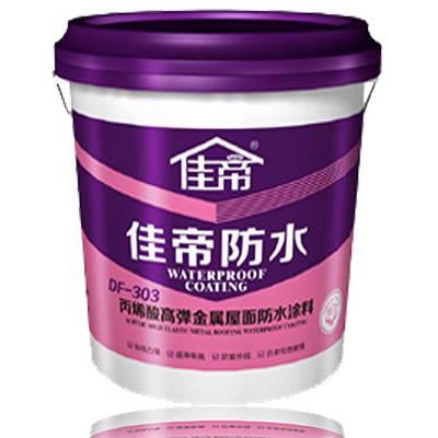 山西佳帝涂料厂家(图)-水性硅藻泥招商-台湾水性硅藻泥