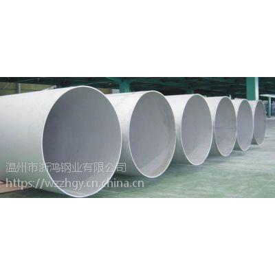 新疆304不锈钢管,工业不锈钢无缝管厂家,现货充足,规格齐全