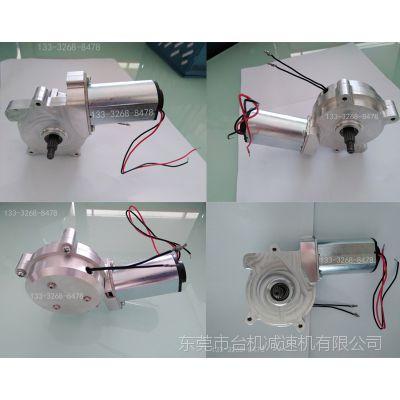 生产厂家定做电动中门汽车离合器 汽车工业电磁离合器 断电离合器