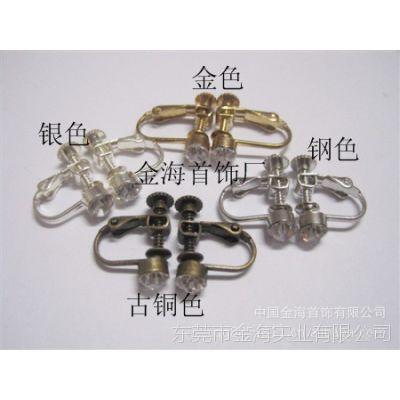 无耳洞耳夹耳环 [古铜金银钢]四色耳夹 5MM钻螺旋耳夹耳环