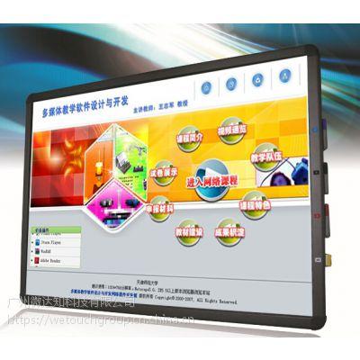 27寸触摸一体机 电脑系统商显触控一体机液晶交互式电子白板培训教学视频
