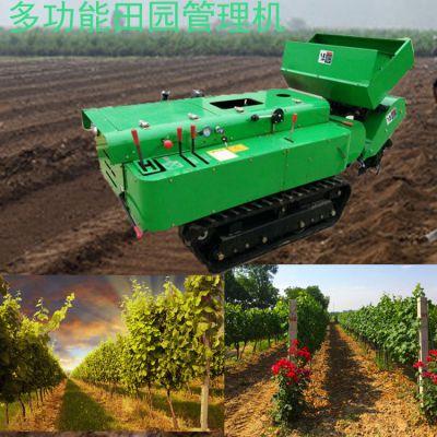 果园管理开沟施肥一体 自走式履带旋耕除草机