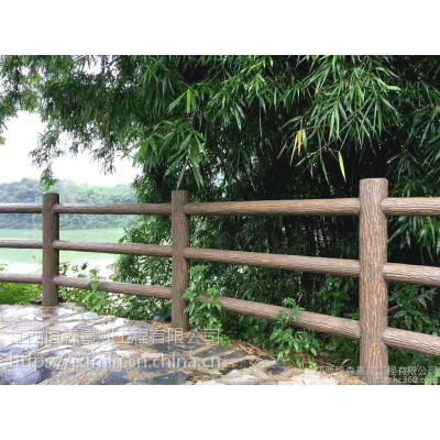 水泥仿木护栏旅游景区栏杆安全护栏新农村建设栏杆生产销售