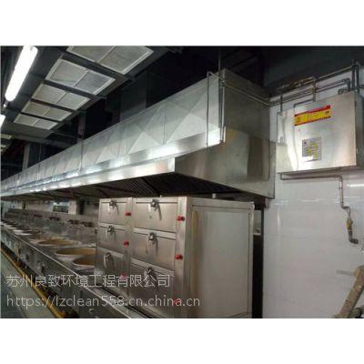 苏州专业厨房设备维保价格_苏州厨房维保公司_苏州专业厨房设备维保_苏州良致
