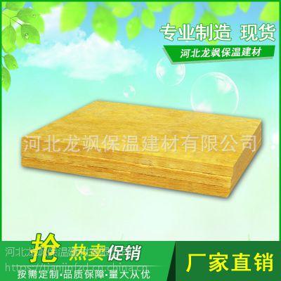扬州龙飒直销防水矿渣棉岩棉保温板专业快速