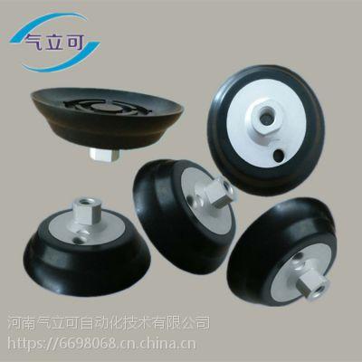 气立可CHELIC气动工业吸盘 强力重型单层吸盘 PAT-100N/S